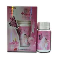Wholesale Lishou Reduce Weight Capsules Pink Package Fast Weight Reduce Capsule from china suppliers