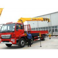 Wholesale Hydraulic 12 ton Cargo Lorry-Mounted Crane With Telescopic Boom from china suppliers