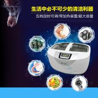 Wholesale digital household  LCD sterilisation dental to clean dental high speed dental sterilization JP-4820 from china suppliers