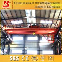 Wholesale double girder overhead crane with electric trolley from china suppliers