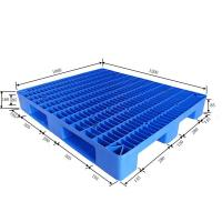 Quality offer hard cheap plastic pallet for sale