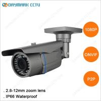 Wholesale Varifocal HD Internet Surveillance Camera POE Free CMS from china suppliers