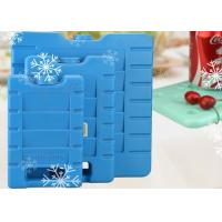 Wholesale 3 Ice Gel Packs Cooler for Lunch Box Reusable Freeze Gel Pack / 200 from china suppliers