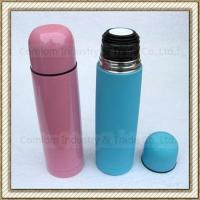 Wholesale Vacuum Flask / Vacuum Bottle (CL1C-A075A) from china suppliers