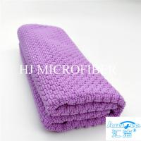 Wholesale Jacquard Big Pearl Hand Towel Household Microfiber Cleaning Cloth Eco-Friendly from china suppliers