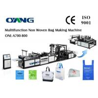Wholesale CE Certification Ultrasonic Sealing PP Woven Bag / Non Woven Cloth Bag Making Machine from china suppliers