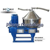 Wholesale 2  Phase Microalgae Separator - Centrifuge High Speed Disk Centrifuge from china suppliers
