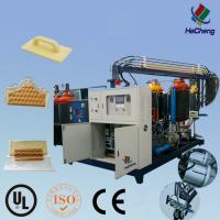 Wholesale China high quality high pressure pu foam machine China Supplier pu from china suppliers