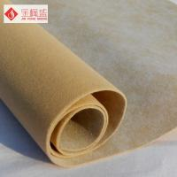 Wholesale Nylon Powder / Pile Polyster Non Woven Flocked Fabric for Upholstery from china suppliers