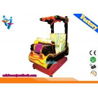Wholesale Car Kiddie Rides Machine Coin Operator Walking Animal Rides Fiberglass from china suppliers