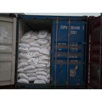 Wholesale CAS No. 60-00-4, Powder EDTA ACID, Tetraacetic Acid from china suppliers
