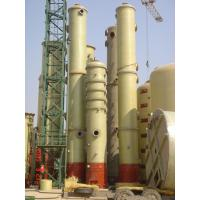 Quality FRP/GRP  tank for sale