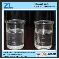 Wholesale CAS 107-22-2 Glyoxal 40% Min Colorless Transparent Liquid from china suppliers