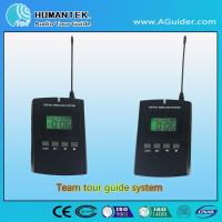 Buy cheap 008B wireless tour guide professional audio guide system  wireless tour guide system from wholesalers