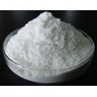 Wholesale 1-Naphthylacetamide apple fruit thinning, Plant Growth Regulators In Agriculture 86-86-2 from china suppliers