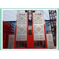 Wholesale Single Cage / Double Cage Construction Material Lift With Level Calling System from china suppliers