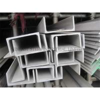 Wholesale 400 Series Stainless Steel U Channel High Strength ASTM JIS GB Standard from china suppliers