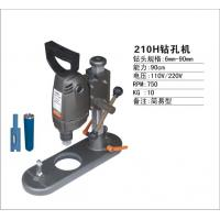 Buy cheap 210H stone drilling machine from wholesalers