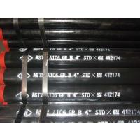 Wholesale Cold Rolled ASTM A106 GRB Seamless Boiler Tubes Black Mild For High Temperature , DIN1626 DIN1629 from china suppliers