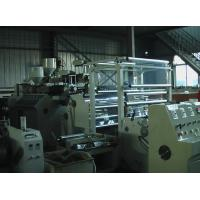 Wholesale 120KW Single Screw Stretch Film Making Machine , Plastic recycling line from china suppliers