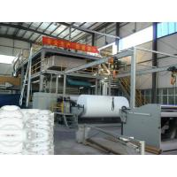 Wholesale S single beam Spunbond Nonwoven Fabric Making Machine / non woven fabric production line from china suppliers