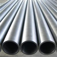 Wholesale Seamless Alloy Steel Tube 1mm - 50mm , Seamless Steel Pipe ISO9001 from china suppliers