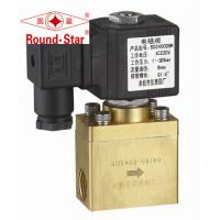 Wholesale Piston Normally Open Medium Pressure Valve Liquid Solenoid Valve 2 Way from china suppliers