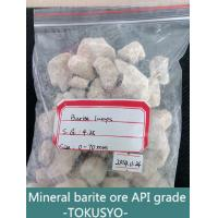 Buy cheap 4.2 SG Mineral Barite Grey To White Barite Ore / Lump For Oil Mining from wholesalers