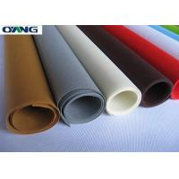 Wholesale Excellent Property Of Air Through PP Spunbonded Nonwoven Fabric For Car Cover from china suppliers