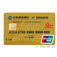Wholesale Gold based Contactless IC Card / Bank ATM Card with PBOC3.0 Standard from china suppliers