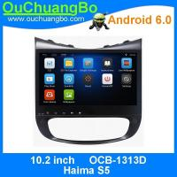 Wholesale Ouchuangbo car radio gps android 6.0 for Haima S5 with bluetooth 3g wifi high resolution 1024*600 from china suppliers