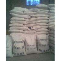 Wholesale Feed grade 33% 35% zinc sulphate monohydrate suppliers in china from china suppliers