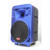 Wholesale Rechargeable Battery Portable Trolley Speakers Microphone And Bluetooth Function from china suppliers