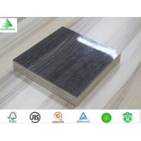 Buy cheap Attractive and reasonable price 5-25mm Melamine polishing particle board from wholesalers