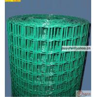 Wholesale stadium fence ,high way fence from china suppliers