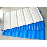 Wholesale FRP Sandwich Panel, FRP Exterior Wall Panels, 20mm 40mm - 100mm FRP Board from china suppliers