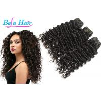 Wholesale 100% Unprocessed Brazilian Deep Wave Virgin Hair 14 Inch Hair Extensions from china suppliers