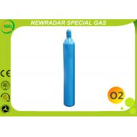 Wholesale Chemical High Purity Gases 99.9999% Oxygen Gas O2 40L 50L Cylinder from china suppliers