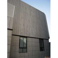 Wholesale Light Weight Reinforced Fiber Cement Exterior Panels Environmentally Friendly from china suppliers