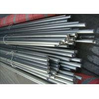 Wholesale S45C ASTM A36 Steel Round Bar Steel Round Rod 850HV Hardness 6m - 12m Length from china suppliers