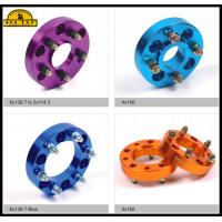 Wholesale Buick Encore Chevrolet Cruze 2009 Aluminum Wheel Spacer Adapter  5 x 105 CB 56.6 from china suppliers