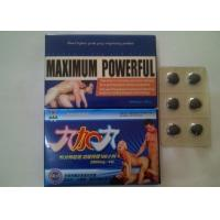 Wholesale Maximum Powerful Herbal Male Sexual Herbal Enhancement Pills 2800mg × 6 Pills from china suppliers