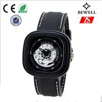 Wholesale 100% Eco - Friendly Panda Cute Silicone Wrist Watch With Logo Customized from china suppliers