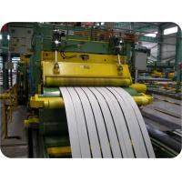Wholesale Professional 201 Cold Rolled Sheet Steel Coil With BA / 2B / 8K / N0.4 Finish from china suppliers