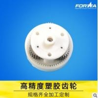 Wholesale Plastic gears custom made reduction gearbox POM material use for home appliance electronics from china suppliers