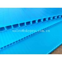 Quality Fire Retardant Retardant Effect PP Corrugated Plastic Sheet Corflute PP Hollow Sheet for sale