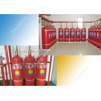 Wholesale Fm200 Automatic Fire Extinguishing System Multi Zone Controlled from china suppliers