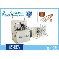 Wholesale Electrical Welding Machine for Welding and Cutting of Copper Braided Wire from china suppliers