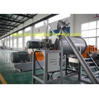 Wholesale Styrofoam Insulation Board Single Screw Extruder 150MM Water Jacket Cooling Type from china suppliers