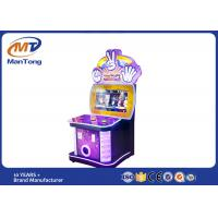 Wholesale Video Game Scissors Stone Cloth Children Indoor Puzzle Gift Lottery Game Machine from china suppliers